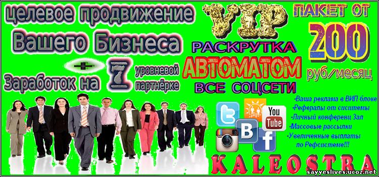 kaleostra_44.png